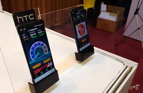 HTC U12 Sızıntısı Çift Arka Kamera Özelliğine Geri Dönüşü Gösteriyor