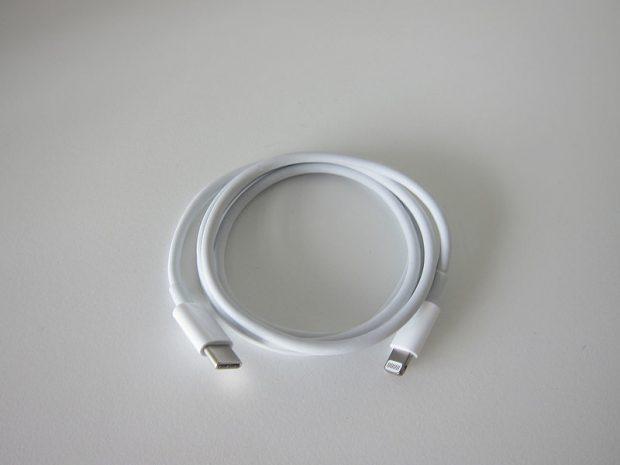 Apple Şarj Kablosunda İNDİRİM YAPTI