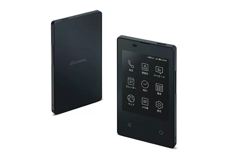 Kartvizit Boyutunda Card Phone, Dünyanın En ince ve En Hafif Telefonu