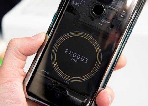 HTC ilk 5G Telefonunu 2020'de Üretmeyi Hedefliyor