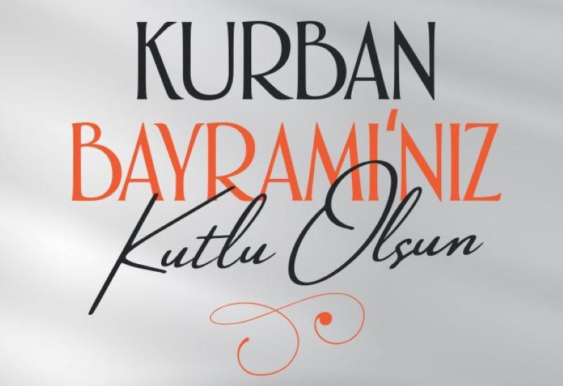 Курбан-байрам в Турции в 2027 году