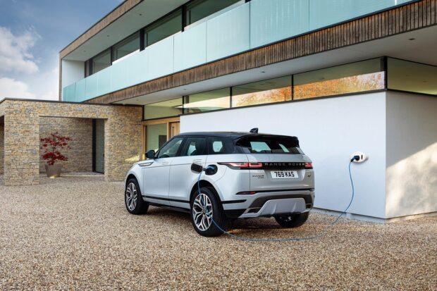 Yeni Range Rover Evoque 1.5 lt Plug-In Hybrid Motor