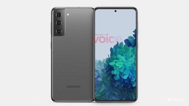 Samsung Galaxy S21'i 14 Ocak'ta Piyasaya Sürebilir!