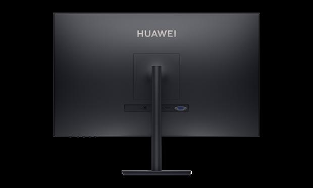 HUAWEI yeni PC monitörü AD80'i Türkiye'de satışa sundu